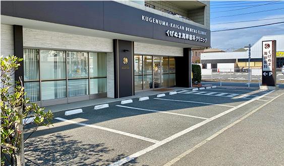 駐車場・駐輪スペース