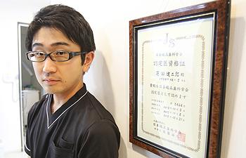 芝田 健二郎(矯正専門医)